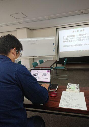 ちくま未来塾・特別講座 事業トランスフォーマー育成塾 第1回目を開催しました。